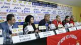 Феновете на ЦСКА набират средства за статуя на Стоичков