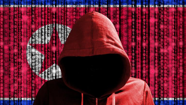 Севернокорейски хакери са атакували инвеститори и борси за криптовалути точно