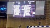 Хандбалният Етър на крачка от десета титла след победа в Габрово