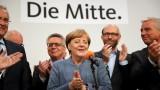 Консервативният блок на Меркел печели изборите, според официални неокончателни резултати