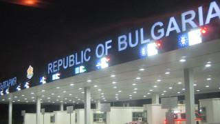 Хванаха турчин, опитал да премина незаконно българо-сръбската граница