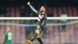 И Наполи взе своето срещу някога славния тим на Милан