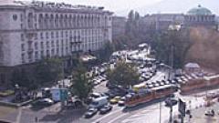 """Нови кметове на районите """"Витоша"""" и """"Слатина"""""""