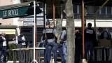 Двама убити и ранени при нападение с нож във Франция