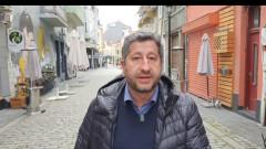 Сложният изборен протокол не е единственият проблем, напомни Христо Иванов