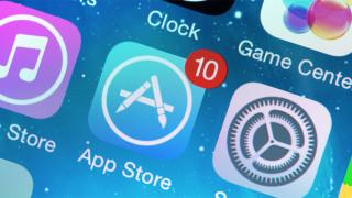 Apple изтри приложения, които позволяваха на китайците да сърфират анонимно