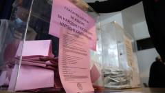 Ниска активност на изборите в Сърбия