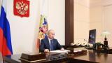 Пожизнен имунитет за президентите на Русия