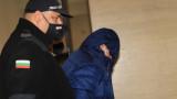 И съпругата на резидента остава в ареста