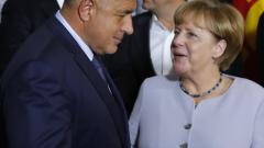Европредседателството обсъждат Меркел и Борисов