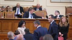 90 минути стигнаха на депутатите за дебат по темата сигурност