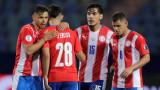 Червен картон помогна на Парагвай за обрат срещу Боливия