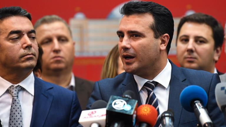 Македонското правителство прие поправките в конституцията