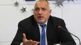 Борисов чака извинение заради думите на Чавушоглу за вероизповеданията