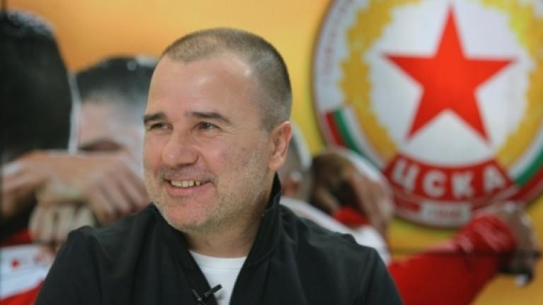 Цветомир Найденов: Ако в Левски се махне сегашният спонсор, ние ще се върнем като генерален