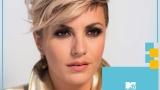 MTV избра Поли Генова за концерта си във Варна