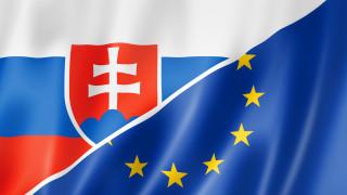 Словакия за втори път отхвърли Истанбулската конвенция