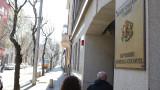 ВСС остави за закрити врата дебата по одита на разпределение на дела