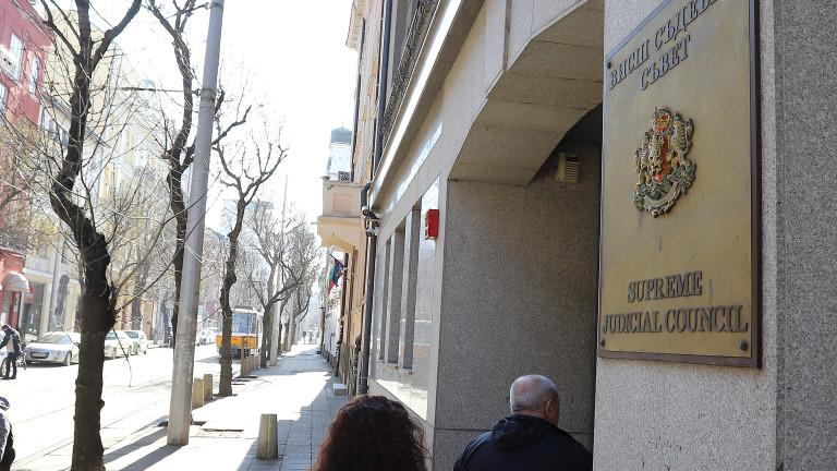 ВСС с писмо в подкрепа на шефа на Апелативния спецсъд Георги Ушев