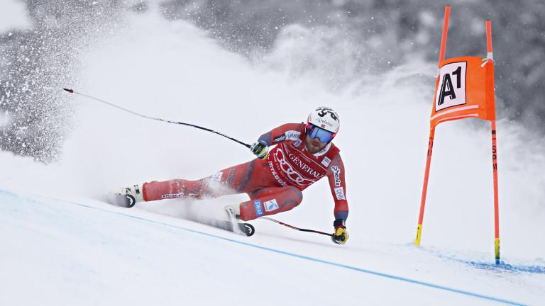 Йохана Хехлен беше най-бърза в официалната тренировка в Банско