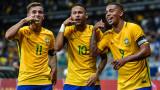 """""""Голдман Сакс"""": Бразилия ще спечели Мондиал 2018"""