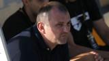 Златомир Загорчич: Един и същи човек прави нова глупост