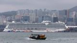 Вдигат карантината от круизния кораб с коронавирус в Япония