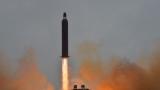 Съветът за сигурност осъди остро поредното изстрелване на ракета от Пхенян