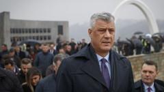Президентът на Косово Хашим Тачи подаде оставка и отива на съд в Хага
