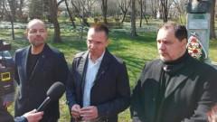 ВМРО предлага по 100 лв. допълнително за всеки българин за почивка в България