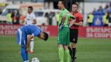 Георги Петков: Купата е за младите българи в отбора ни, Левски има много проблеми