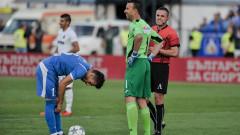 Героят Петков: Купата е за младите българи в отбора ни, Левски си има много проблеми