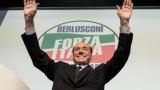 Берлускони: Имаме големи планове за бъдещето на Монца