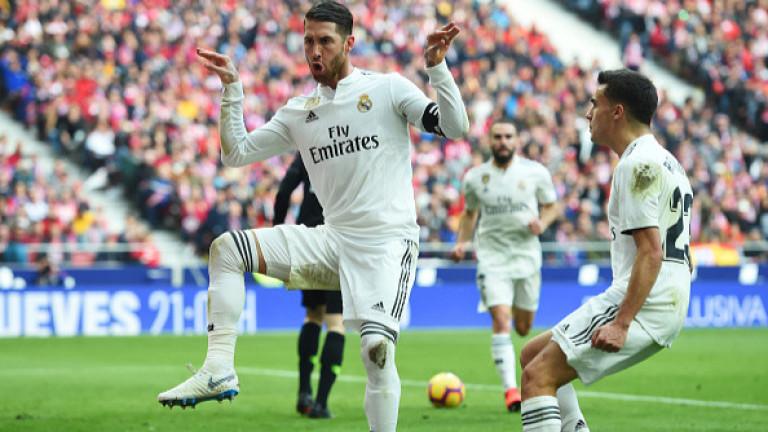 Близо 200 милиона евро за нови футболисти, крах във всички големи турнири, една спечелена купа - срещу Ал Аин (ОАЕ)