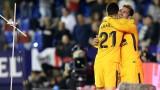 Атлетико (Мадрид) се доближи на 6 точки от Барселона, би Ейбар (ВИДЕО)