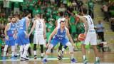Балкан посреща Левски Лукойл в мача за Суперкупата