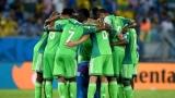 Без шампиона на финалите за Купата на Африка