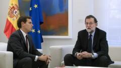 """В Испания призоваха за отмяна на автономията на """"мафиотска"""" Каталуния"""