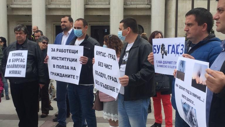 Бургазлии протестират срещу мръсния въздух
