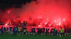 Левски пусна билетите за мача с Ботев (Пловдив)
