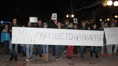Протестиращи във Враца отново поискаха справедливост за Тодор