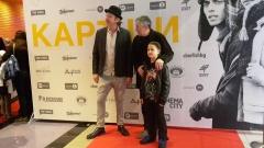 """Филмът """"Каръци"""" получи нова награда преди премиерата в кината"""