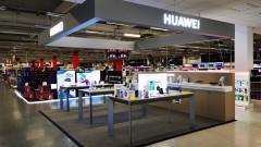 "Huawei откри демо зона в ""Техномаркет"""