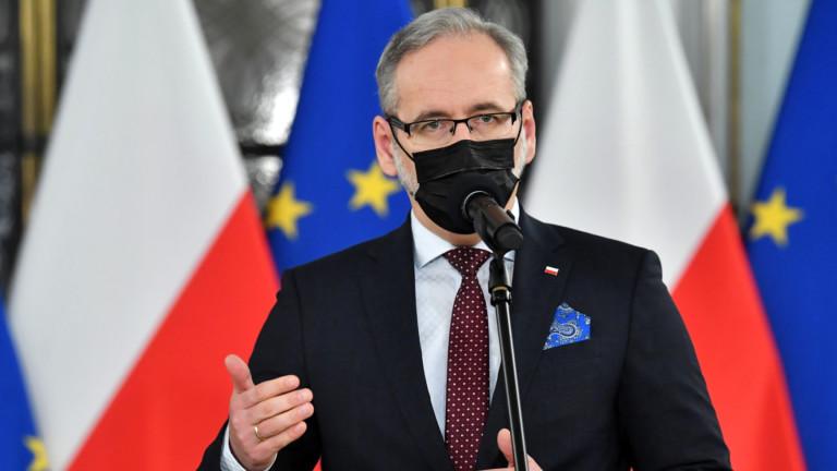 Полша удължава COVID блокадата до 18 април