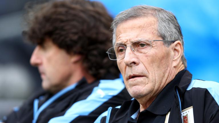 Ясен е предварителният състав на Уругвай за Мондиал 2018