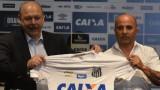 Сантос назначи Хорхе Сампаоли за старши-треньор