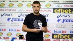 Даниел Младенов: Целта пред Етър е да не играе бараж за оставане