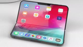 Apple вече тества сгъваем iPhone