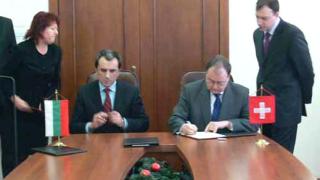 Подписахме споразумение с Швейцария за 12.5 млн. лв.