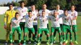 Юношеските национали с втора поредна загуба от Сърбия